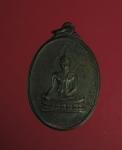 9650 เหรียญพระประธาน วัดเวฬุวัน ยะลา ปี 2520 เนื้อทองแดง 63