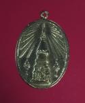 9653 เหรียญพระธาตุพนม นครพนม กระหลั่ยทอง 37