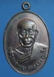 เหรียญหลวงพ่อแช่ม วัดฉลอง จ.ภูเก็ต ปี38 (N40167)