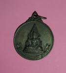 9691 เหรียญพระพุทธชินราช ธนาคารกรุงเทพ สาขาวังทอง พิษณุโลก ปี 2521 จัดสร้าง 54