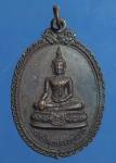 เหรียญพระศรีสมุทรสาครภูมิบาล สมุทรสาคร ปี 2529 (N40332)