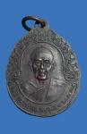 เหรียญหลวงปู่สอ พันธุโล ที่ระลึกสร้างหลวงพ่อ ๗ กษัตริย์ วัดป่าหนองแสง จ.ยโสธร (N