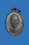 เหรียญหลวงพ่อชม รุ่นนิยมไทย วัดท่าไทร จ.สุราษฎร์ธานี (N40401)