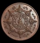 เหรียญพลังจักรวาล จตุคามรามเทพ (N40571)
