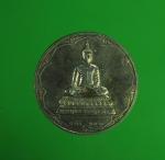 9733 เหรียญศิล 5 วัดราษฏร์สโมสร นราธิวาส ปี 2550 บล็อกกองกษาปณ์ เนื้อเงิน 42