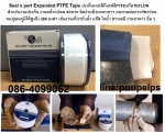 ฝ่ายขาย คุณปูเป้0864099062 line:poupelpsสินค้าSeal x pert Expanded PTFE Tapeเทปป