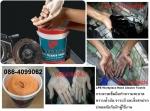 ฝ่ายขาย ปูเป้0864099062 line:poupelps สินค้าLPS Workplace Hand Cleaner Towels ทิ