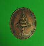 9775 เหรียญประภัสสโร วัดบ่อทอง ระยอง เนื้อทองแดง 67