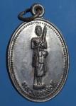 เหรียญหลวงพ่อสิวลี วัดเหล่าคำ จ.ยโสธร (N40806)