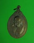 9828 เหรียญหลวงพ่อหอม วัดซากหมาก ระยอง รุ่นสุดท้าย เนื้อทองแดง 67