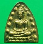 หลวงพ่อโต หลวงปู่นาคสร้าง เนื้อทองผสม วัดระฆัง พ.ศ 2500