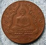 เหรียญพระแก้วมรกต เนื้อทองแดง พ.ศ 2475 (ปิดรายการนี้แล้วครับ)