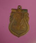 9931 เหรียญหลวงพ่อฉ่ำ วัดท้องคุ้ง สมุทรปราการ ปี 2489 เนื้อทองแดง 77