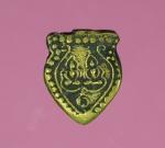 9976 เหรียญหลวงพ่ออิ่ม วัดหัวเขา สุพรรณบุรี (ไม่ขายปลอมให้ดูเป็นตัวอย่าง) 95