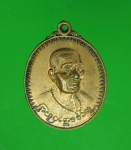 10002 เหรียญครูบาพรหมจักร วัดพระพุทธบาทตากผ้า ลำพูน เนื้อทองแดง 71