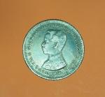 10034 เหรียญกษาปณ์ในหลวงรัชกาลที่ 5 ราคาหน้าเหรียญ 1 สลึง (ไม่ขายปลอมให้ดูเป็นตั