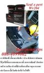 ฝ่ายขาย ปูเป้0864099062 line:poupelps สินค้าSeal Xpert WR 204 อีพ็อกซี่ผสมผงเซรา