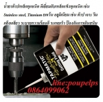 ฝ่ายขาย ปูเป้0864099062 line:poupelpsสินค้าLPS Tapmatic Dual Action Plus1ต๊าปเหล