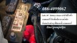 ฝ่ายขาย ปูเป้0864099062 line:poupelpsสินค้าLuko 307 Battery cleaner สเปรย์ล้างขั