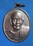 เหรียญหลวงปู่ดุลย์ อตุโล วัดบูรพาราม จ.สุรินทร์ ( N40896)