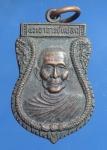 เหรียญพระอาจารย์แปลก วัดนาควารี จ.นครศรีธรรมราช ปี44( N40904)