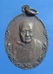 เหรียญหลวงพ่อจันทร์ โฆสโก วัดหาดสองแคว อ.ตรอน จ.อุตรดิตถ์ ปี.2518( N40939)
