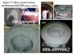 ฝ่ายขาย ปูเป้0864099062 line:poupelpsสินค้าEpigen 3773 อีพ็อกซี่ เสริมเนื้อโลหะ
