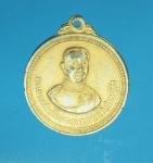 10059 เหรียญในหลวงรัชกาลที่ 5 มูลนิธิเด็กสงเคราะห์ สมุทรสาคร ปี 2519 กระหลั่ยทอง