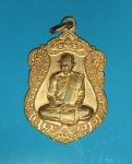 10070 เหรียญหลวงปู่พันธ์ วัดศรีชมบาล ขอนแก่น รุ่นแรก เนื้อทองแดงผิวไฟ 23