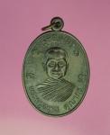 10096 เหรียญพระครูอรุณ วัดแจ้งตลาดโพธิ์ บุรีรัมย์ เนื้อทองแดง 45