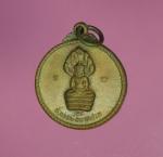 10098 เหรียญหลวงปู่เคร่่ื่อง วัดสระกำแพง ศรีษเกษ เนื้อทองแดง 73