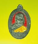 10117 เหรียญหลวงปู่คำบุ วัดกุดชมภู หน้ากากเงินลงยา หมายเลข 150 อุบลราชธานี 93