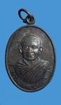 เหรียญพระอาจารย์วัน มะนะโส จ.ตรัง ปี 2536 (N40949)