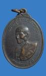 เหรียญพระครูโสภณสังวรคุณ ครบรอบ 84 ปี วัดบ้านผือ อ.อุทุมพรพิสัย จ.ศรีษะเกษ (N410