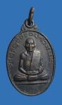 เหรียญพระครูรัตนพุทธิคุณ(หลวงปู่เขียว)วัดโพธิ์ศรีธาตุ จ.สุรินทร์ (N41067)