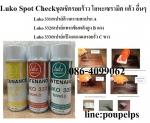 ฝ่ายขาย ปูเป้0864099062 line:poupelpsสินค้าLUKO331 332 333 ชุดเช็ครอยร้าว แสดงผล