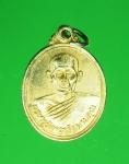 10174 เหรียญพระครูรัตนาวารีสมานคุณ วัดโขงเจียม อุบลราชธานี กระหลั่ยทอง 93