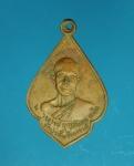10186 เหรียญรุ่นแรก หลวงปู่บุญจันทร์ วัดป่าสันติกาวาส อุดรธานี เนื้อทองแดง 90