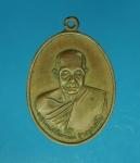 10187 เหรียญหลวงพ่อสิงห์ทอง วัดสามัคคีวัฒนา เพชรบูรณ์ เนื้อทองแดง 56