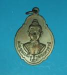10189 เหรียญพ่อขุนเม็งราย วัดพญาเม็งรายมหาราช เชียงราย ปี 2521 เนื้อทองแดง 30