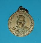 10224 เหรียญหลวงพ่อสุข วัดสุขาสิทธาราม นครศรีธรรมราช เนื้อทองแดง 39