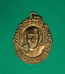 10294 เหรียญหลวงปู่สอ วัดป่าบ้านหนองแสง ยโสธร ปี 2551 เนื้อทองแดง 64