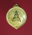10315 เหรียญหลวงพ่อวัดเขาตะเครา เพชรบุรี ปี 2518 กระหลั่ยทอง 55