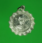 10334 เหรียญพระครูกาญจนสถิต วัดปากกิเลน กาญจนบุรี กระหลั่ยเงิน 20