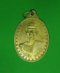 10343 เหรียญหลวงปู่ปลีก วัดประตูด่าน กาญจนบุรี ปี 2540 กระหลั่ยทอง 20