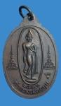 เหรียญเจ้าพ่อหลักเมือง กำแพงเพชร (N41302)