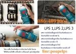 ฝ่ายขาย ปูเป้0864099062 line:poupelps สินค้าLPS1 สเปรย์หล่อลื่นชนิดฟิล์มแห้งบางไ