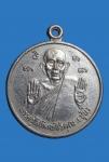 เหรียญหลวงพ่อปุ่น วัดหนองไผ่พิทยาราม จ.เพพชรบูรณ์ (N41333)