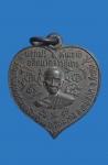 เหรียญพระอาจารย์นก เทพเจ้าแห่ง วัดเขาบังเหย จ.ชัยภูมิ (N41347)