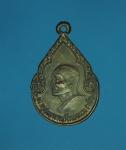 10353 เหรียญหลวงพ่อสงวน วัดเนรัญชนาราม เพชรบุรี เนื้อทองแดง 55